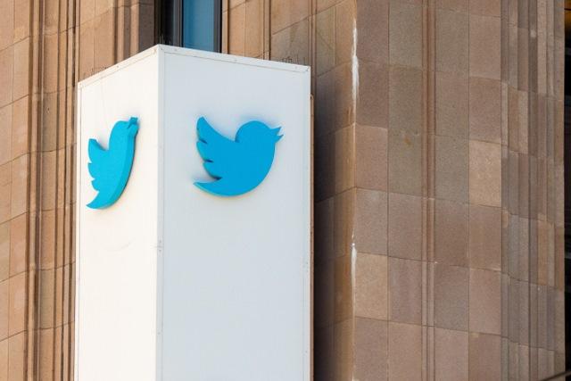 Twitter building logo