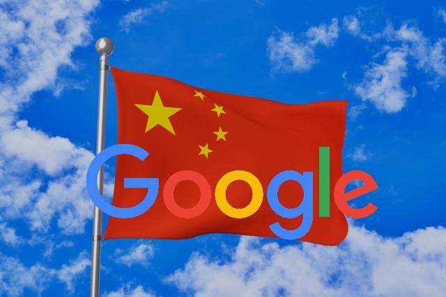 Google logo on Chinese flag
