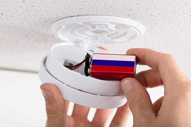 Hearing voices? Your smoke detector may be spying on you!