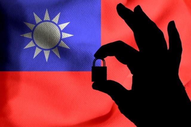 Taiwanese flag with padlock