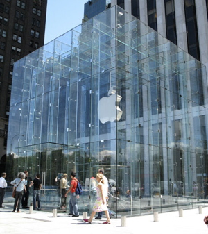 Apple's famous Glass Cube