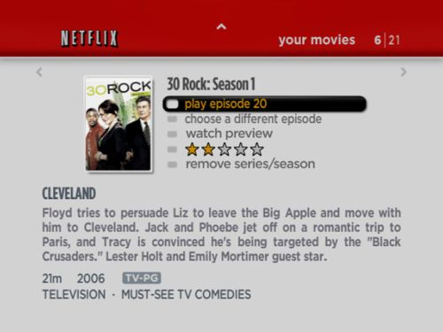 A screen from Netflix' streaming movie selection on the LG300 player