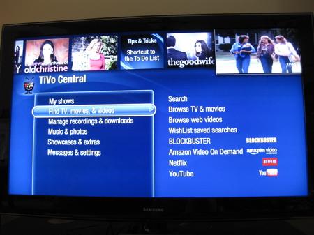 TiVo Premiere Central menu