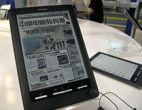Hanvon shows the first real color E-ink reader