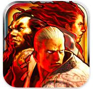 Kingdom Conquest App