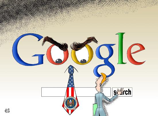 """""""Google und die Gespenster"""" von der Nachrichtenagentur Xinhua, 2010"""