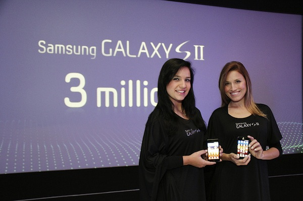 Samsung Galaxy S II girls